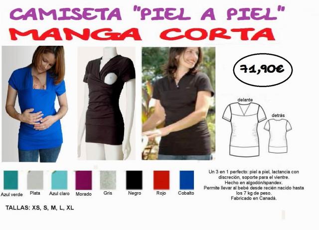 camiseta piel a piel MANGA CORTA